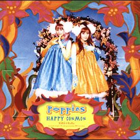 Happy Cosmos - Ending Song - Happy Cosmos