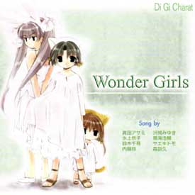 Wonder Girls - Wonder Girls