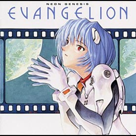 Cruel Angel Thesis - Opening Song (TV Size) - Zankoku na Tenshi no These