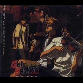 Getbackers - Getbackers