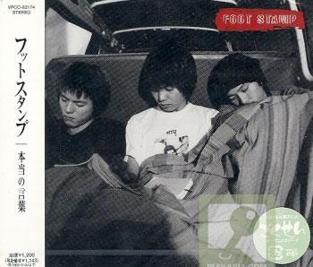 Hontou no Kotoba - Opening Song - Hontou no Kotoba