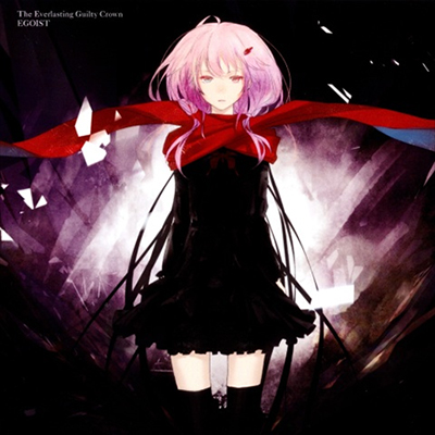 The Everlasting Guilty Crown (TV Edit) - 2nd Opening Song (TV Size) - The Everlasting Guilty Crown (TV Edit)