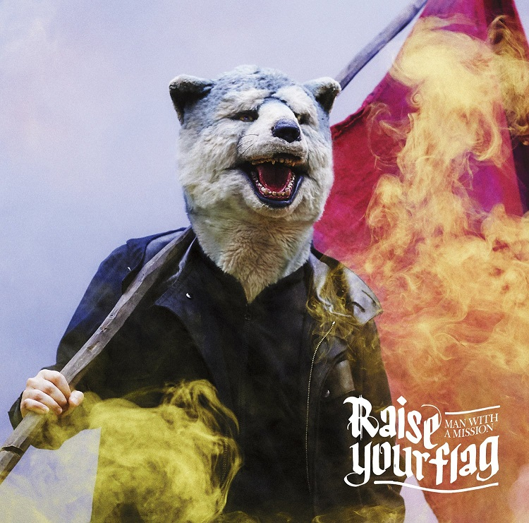 Raise your flag  - 1st Opening Song - Raise your flag