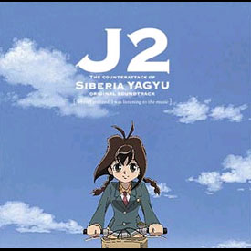Main Theme - Opening Song - Main Theme
