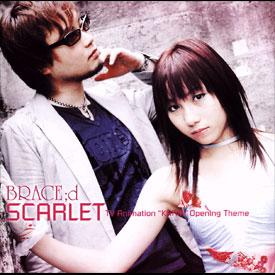 Scarlet - Opening Song - Scarlet