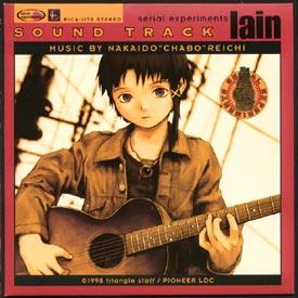 Lain's Theme - Lain's Theme