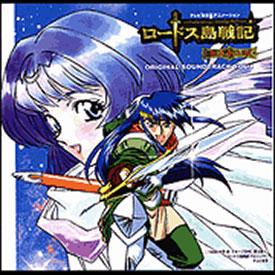 Kiseki no Umi - Opening Song - Kiseki no Umi
