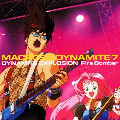 Dynamite explosion - Opening - Dynamite explosion