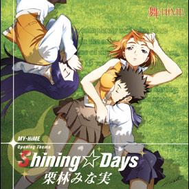 Chiisana Hoshi ga Oriru Toki - Insert Song - Chiisana Hoshi ga Oriru Toki