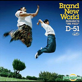 Brand New World - 6th Opening Song - Brand New World