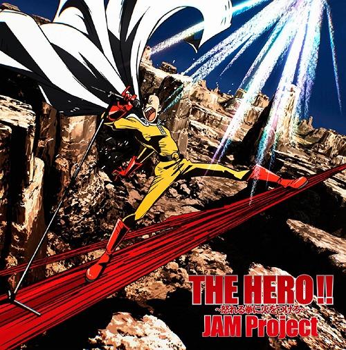 The Hero!! - Ikareru Kobushi ni Hi wo tsukero - Opening Song - The Hero!! - Ikareru Kobushi ni Hi wo tsukero