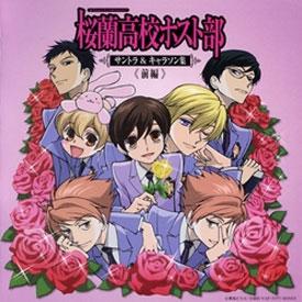 Sakura Kiss - opening Song - Sakura Kiss