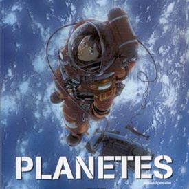 Planetes - Planetes