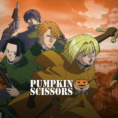 Pumpkin ondo - 2nd ending TV size - Pumpkin ondo