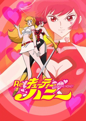 Cutie Honey - Opening - Cutie Honey