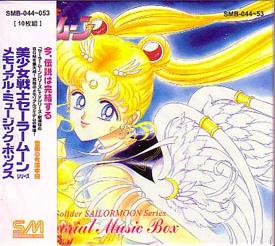 Sailor Stars Song - Opening Song - Sailor Stars Song