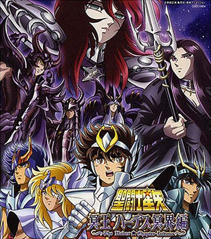 Megami no Senshi ~Pegasus Forever~ - Megami no Senshi ~Pegasus Forever~