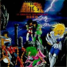 Pegasus Fantasy - Opening theme - Pegasus Fantasy