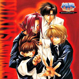Theme of Saiyuki - Theme of Saiyuki