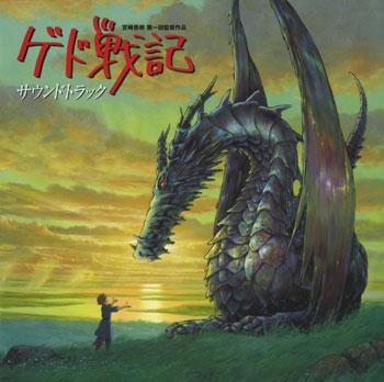Teru no Uta - Movie Version (A capella) - Insert Song - Teru no Uta