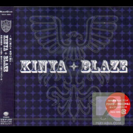 Blaze - Opening Song - Blaze