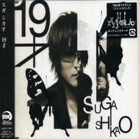 19 Sai - Opening Song - 19 Sai