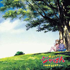 Houki Gumo - 1st Opening Song - Houki Gumo