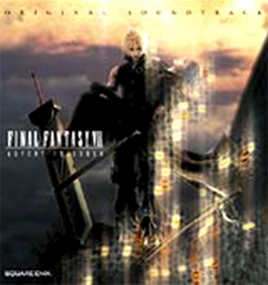 One Winged Angel - One Winged Angel
