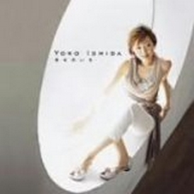 Shiawase no Iro (Color of Happiness) - Opening Song - Shiawase no Iro