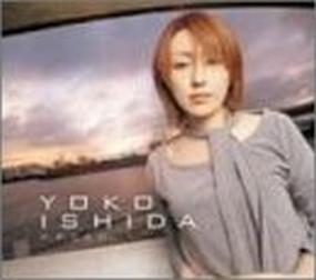 Takaramono - Opening Song - Takaramono