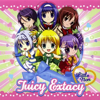 Juicy Extacy - 2nd Opening Song - Juicy Extacy