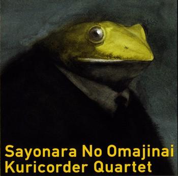 Sayonara no Omajinai - Ending Song - Sayonara no Omajinai