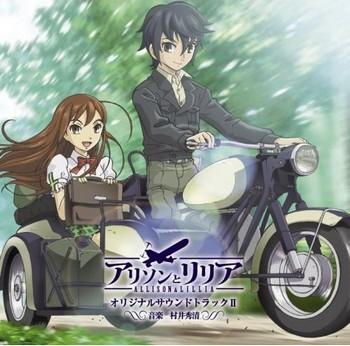 Sayonara no Omajinai - Ending Song (TV Size) - Sayonara no Omajinai