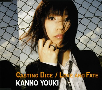 Casting Dice - Opening Song - Casting Dice