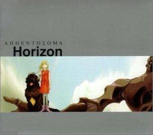 Horizon - Ending Song - Horizon