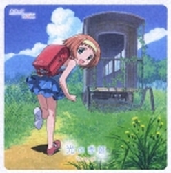 Hikari no Kisetsu - Opening Song - Hikari no Kisetsu