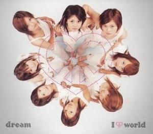 Wo Ai Ni - 2nd Opening Song - Wo Ai Ni