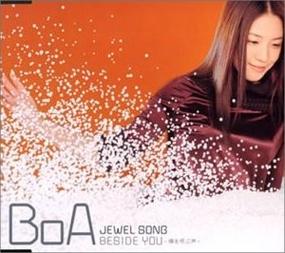 BESIDE YOU~Boku wo Yobu Koe~ - 1st Opening Song - BESIDE YOU~Boku wo Yobu Koe~