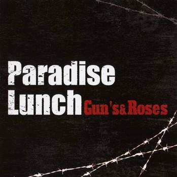 Gun's&Roses Vocal Ver - Opening Song - Gun's&Roses Vocal Ver