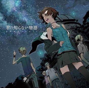 Kimi no Shiranai Monogatari - Ending Song (TV Size) - Kimi no Shiranai Monogatari