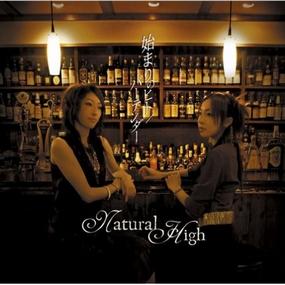 Bartender - Opening Song - Bartender