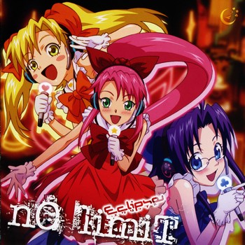 nO limiT - Opening Song - nO limiT
