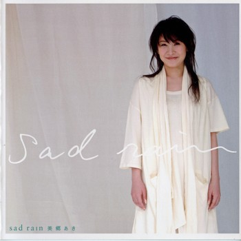 sad rain - Ending Song - sad rain