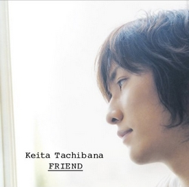 FRIEND - Opening Song - FRIEND