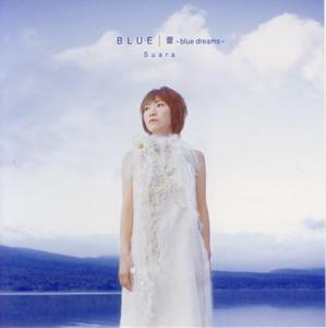 Tsubomi Tsubomi ~Blue Dreams~ - Ending - Tsubomi ~Blue Dreams~