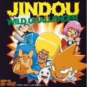 Wild challenger - 1st opening - Wild challenger