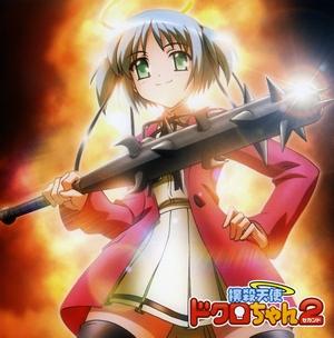 Bokusatsu Tenshi Dokuro-chan 2007 - Opening - Bokusatsu Tenshi Dokuro-chan 2007