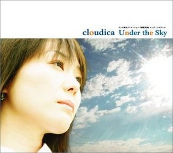 Under the Sky - Ending Song - Under the Sky