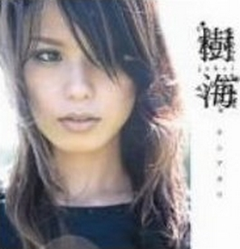 Hoshiakari - 1st ending - Hoshiakari