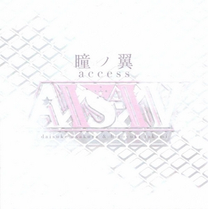 Hitomi no Tsubasa - 3rd Opening Song (épisodes 24 & 25)  - Hitomi no Tsubasa